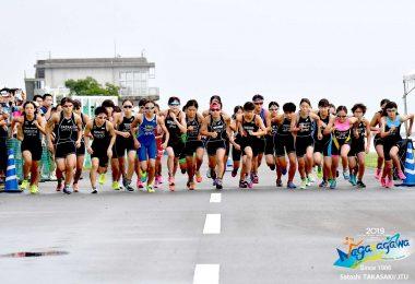 【中止】東日本トライアスロン選手権 兼 関東・東北・北海道学生トライアスロン選手権 那須塩原大会(2020)