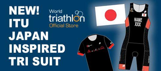 World Triathlon Official Store Global