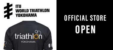 ワールドトライアスロンシリーズ横浜大会オフィシャルストア