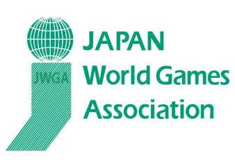 特定非営利活動法人 日本ワールドゲームズ協会(JWGA)